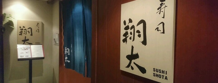 Shota Sushi 壽司翔太 is one of HK - Resto to Try (HK Island).