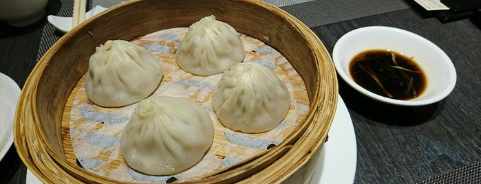 Crystal Jade La Mian Xiao Long Bao 翡翠拉麵小籠包 is one of Wan Chai.