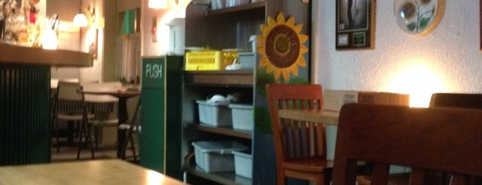 Sunflower Vegetarian Restaurant is one of Best Vegetarian Places in US.