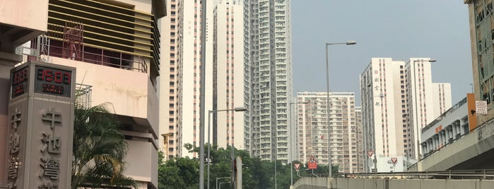 Ping Shek Estate is one of Hong Kong 2018.