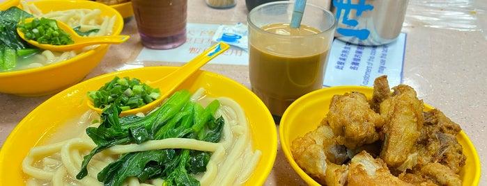 世記上海麵 is one of Hong Kong Points of Interest.