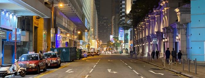Tsim Sha Tsui is one of Orte, die MAC gefallen.