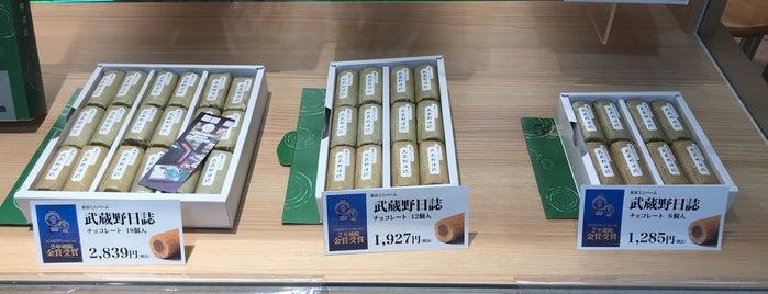 青木屋 けやき並木通り店 is one of ジャック'ın Beğendiği Mekanlar.