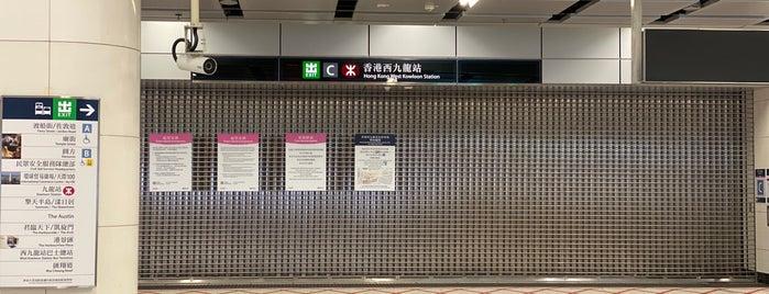Hong Kong West Kowloon Station is one of Posti che sono piaciuti a Jan.