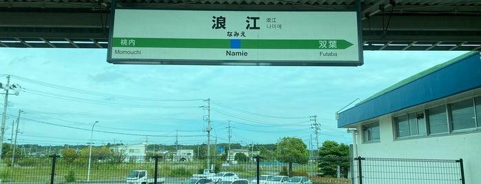 Namie Station is one of JR 미나미토호쿠지방역 (JR 南東北地方の駅).
