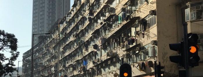 San Po Kong 新蒲崗 is one of สถานที่ที่บันทึกไว้ของ Edward.