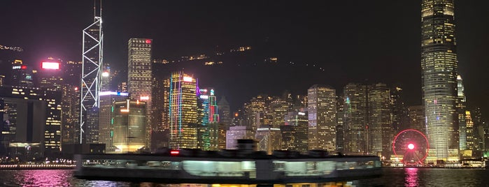 Star Ferry is one of Hong Kong City Guide.