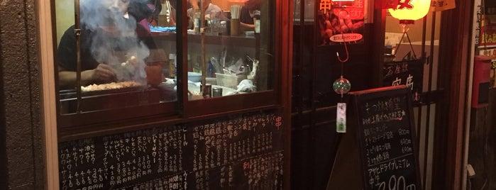 串焼き屋 希望 is one of 旨い焼鳥もつ焼きホルモン焼き2.