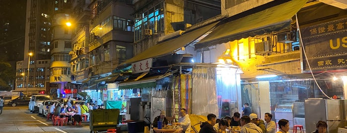 Oi Man Sang Kitchen is one of HONG KONG.