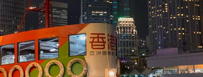 スターフェリー is one of Hong Kong.