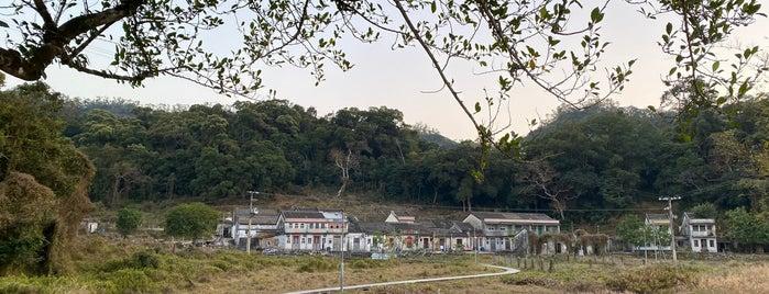 鳳坑村 is one of 行きたい所.