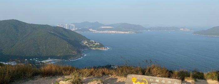 Shek O Peak is one of Hong Kong.