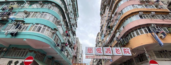 Sham Shui Po is one of 香港.