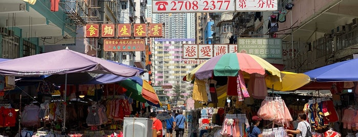Sham Shui Po is one of HK.