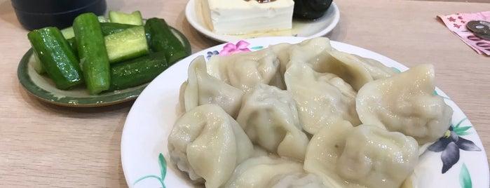 雙連高記水餃店 is one of 타이페이.