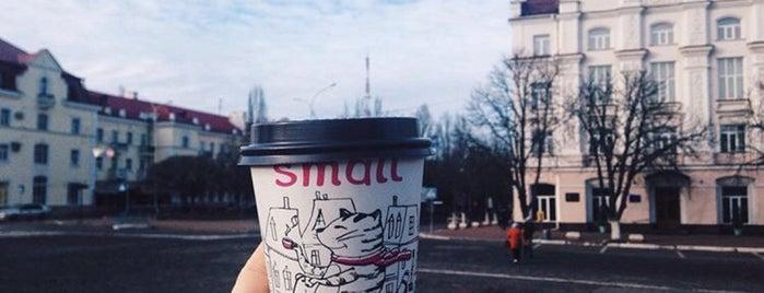 Small is one of สถานที่ที่ Алёна ถูกใจ.