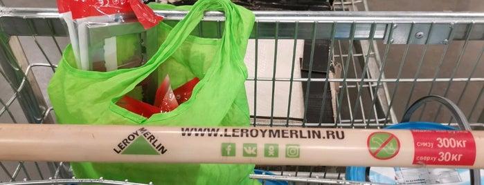 Леруа Мерлен is one of Galina : понравившиеся места.