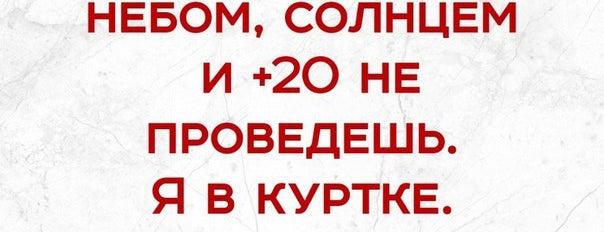 Бар У Алёны is one of Posti che sono piaciuti a Алена.