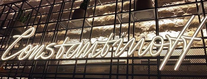Resto Bar Constantinoff is one of New restaurants.
