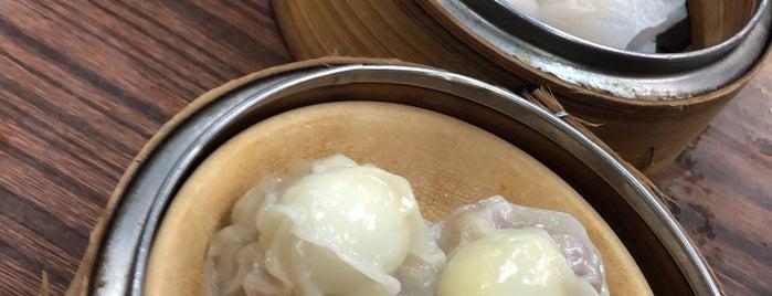 利香茶居 is one of HK - Places I want to try.