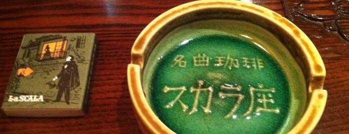 新宿スカラ座 is one of Tomさんの保存済みスポット.