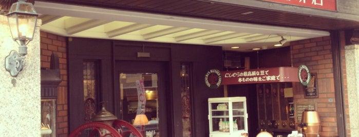 Nishimura's Coffee is one of Masahiro : понравившиеся места.