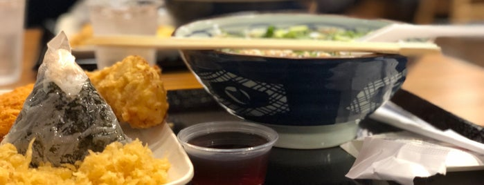 Marugame Udon is one of Top TODO Nearby.
