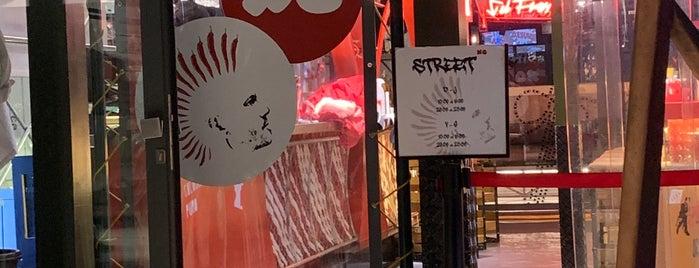 StreetXO is one of Posti che sono piaciuti a Mara.