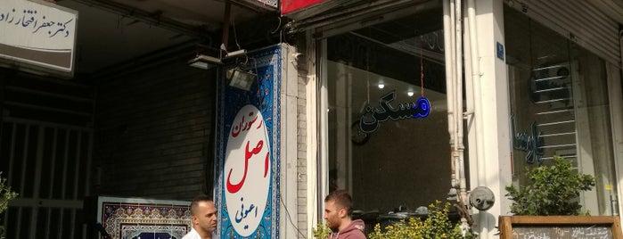 Asil Persian Cuisine Restaurant is one of Lieux qui ont plu à vahid.