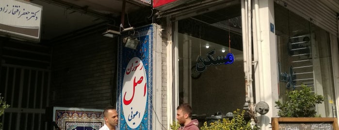 Asil Persian Cuisine Restaurant is one of Lugares favoritos de vahid.