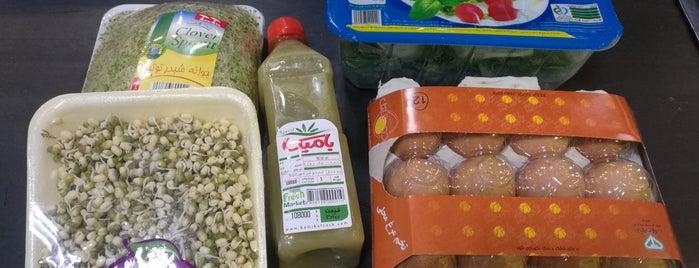 Bamika Fresh Market | فروشگاه سبزیجات بامیکا is one of Lieux qui ont plu à Nora.
