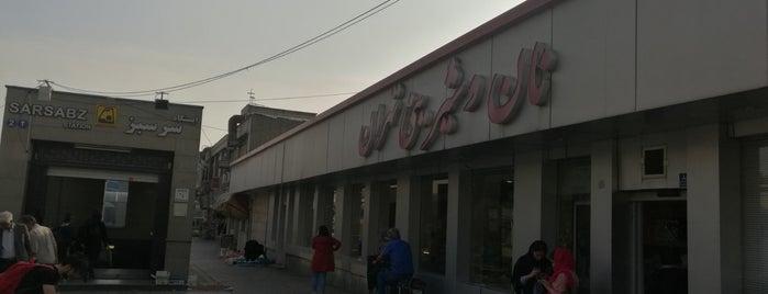 Nan o Shirini Tehran Pastry Shop | نان و شيرينى تهران is one of Posti che sono piaciuti a Nazanin.