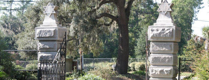 Historic Savannah Tours is one of Paranormal Sights.