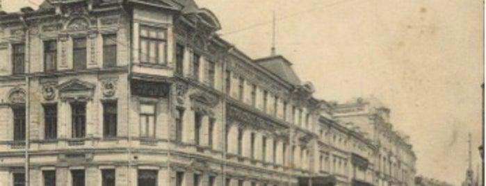 Улица Большая Лубянка is one of Закладки IZI.travel.