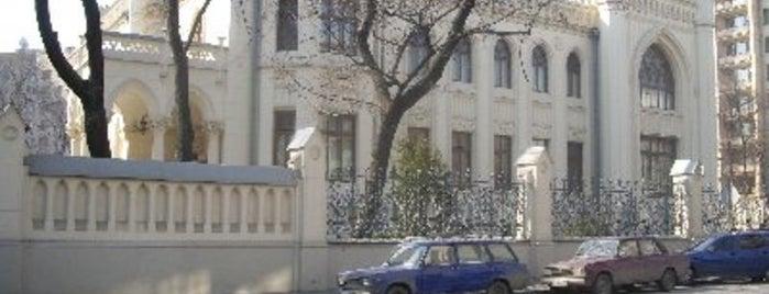 Улица Спиридоновка is one of Закладки IZI.travel.