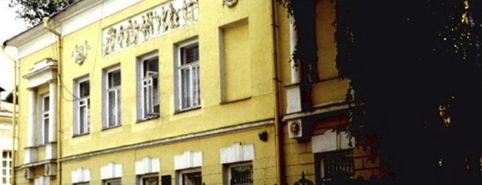 Леонтьевский переулок is one of Закладки IZI.travel.