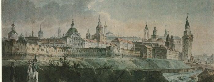 Площадь Революции is one of Закладки IZI.travel.