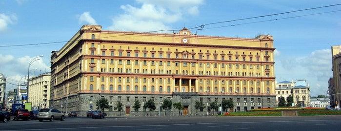 Лубянская площадь is one of Закладки IZI.travel.