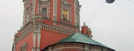 Богоявленский Храм is one of Закладки IZI.travel.
