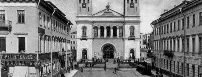 Кафедральный собор св. апостолов Петра и Павла / Petrikirche is one of Закладки IZI.travel.