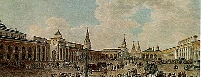 Страстной бульвар is one of Закладки IZI.travel.
