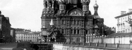 Храм Спаса на Крови is one of Закладки IZI.travel.