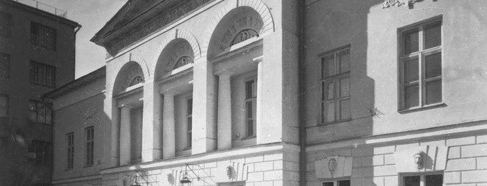 Литературный институт им. А. М. Горького is one of Закладки IZI.travel.