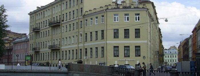 Место Преступления Раскольникова is one of Закладки IZI.travel.