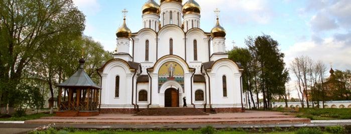 Переславль-Залесский is one of Закладки IZI.travel.