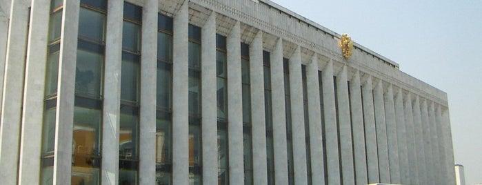 Государственный Кремлёвский дворец is one of Закладки IZI.travel.