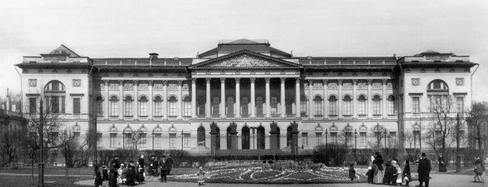 Русский музей is one of Закладки IZI.travel.