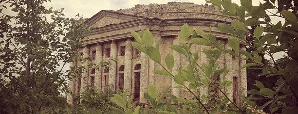 Церковь Святой Троицы is one of Museums & Galleries.