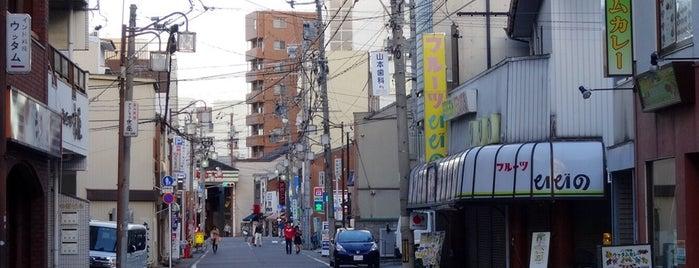 西円頓寺商店街 is one of Visit Nagoya.
