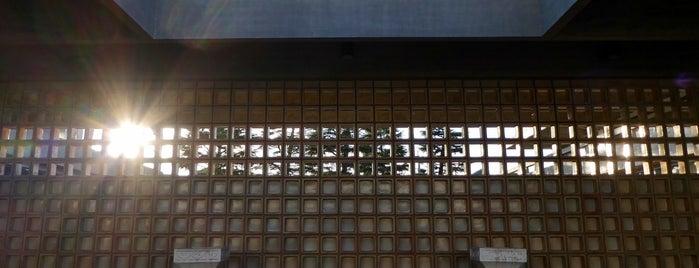 墨会館 小信中島公民館 is one of 丹下健三の建築 / List of Kenzo Tange buildings.
